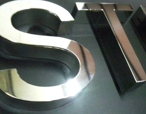 Fabricated Steel Sign Letters